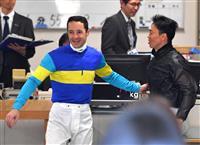 最多勝タイのルメール騎手「武豊さんに並べてうれしい」