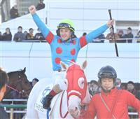 ルメール騎手が213勝 年間最多勝、武豊騎手を抜く