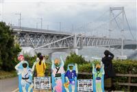 【関西の議論】大鳴門橋にサイクリングロード構想、渦潮一またぎの絶景…瀬戸内海1周ルート…