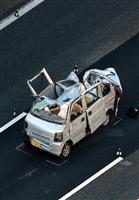 【動画】名神高速で追突事故、40代男性が死亡