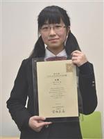 中学生脚本家・鈴木すみれさんの「ココア」 フジ系で放映へ