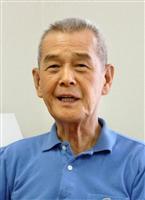 「赤かぶ検事」シリーズの作家、和久峻三さんが死去