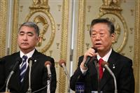 自由・小沢一郎代表、沖縄3区補選「政権取る第一歩」