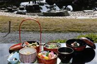二条城の庭園眺めながら昼食を 1月26日から限定で特別メニュー