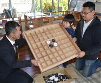 解体の「浜風の家」資材使い玩具 兵庫県、芦屋の保育施設へ贈呈