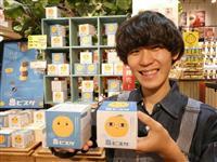 淡路島なるとオレンジ使用の「島ビスケ」できました 物語性持たせ看板商品に