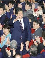 【回顧2018】自民総裁選で安倍氏3選 憲政史上最長政権も視野