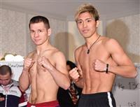 伊藤雅雪ら6選手計量パス 30日のボクシング・トリプル世界戦