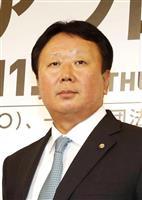 世界野球事情 韓国は代表監督辞任で動揺