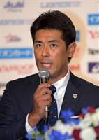 野球日本代表・稲葉監督インタビュー 五輪へ土台「創る年」