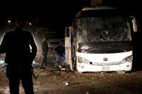 ピラミッド近くで爆弾テロ エジプト ベトナム人ら4人死亡