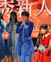 レコ大最優秀新人賞は現役大学生演歌歌手、辰巳ゆうとさん