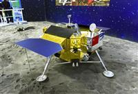 世界初の月面裏側着陸の準備軌道に 中国の無人探査機