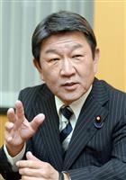 【単刀直言】茂木敏充経済再生担当相 日米貿易交渉「ウィンウィン目指す」
