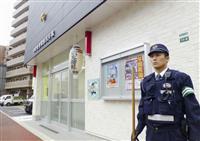暴力団排除し近くに交番、「象徴に」と住民 福岡
