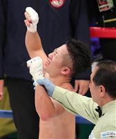 井上拓勝ち、兄弟で王者 伊藤初防衛、拳四朗V5 ボクシングのトリプル世界戦