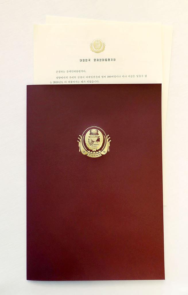 30日、北朝鮮の金正恩朝鮮労働党委員長から届いた韓国の文在寅大統領宛ての親書(韓国大統領府提供・共同)