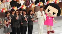 【紅白速報】(5)「チコちゃん」登場 櫻井翔を叱り飛ばす