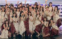【紅白速報】(15)乃木坂46 西野七瀬さん「幸せに卒業できる」