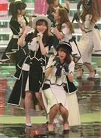 【紅白速報】(20)AKB48の指原莉乃さん「10年立たせていただき感動」