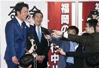 【回顧2018】福岡市長、最多得票で3選