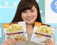 熊谷市、備蓄アルファ米を無料配布 こども食堂などに5000食