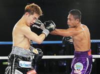 井岡、4階級制覇ならず 京口、TKOで2階級制覇 ボクシングのトリプル世界戦
