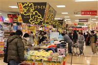 ドンキは地方スーパーを救えるか