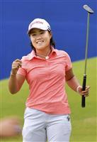 畑岡奈紗は7位のまま 女子ゴルフ世界ランキング