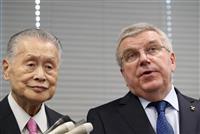 IOCバッハ会長「こんなに早く準備整っている開催都市はない」 東京五輪 準備順調