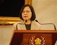 台湾・蔡総統「どこが『両岸は一つの家族』か」 年頭談話で警戒感