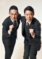 NHK大河ドラマ「いだてん~東京オリムピック噺~」6日スタート 中村勘九郎と阿部サダヲ…