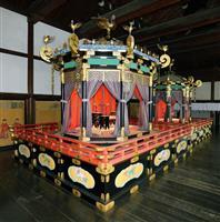 【新たな皇室 引き継がれる象徴像】高御座(たかみくら) 即位ご宣言の舞台