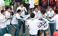 青学大の5連覇はなるか、箱根駅伝往路がスタート