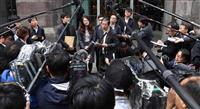資産差し押さえに着手 韓国「徴用工訴訟」の原告団