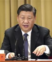 「一国二制度」台湾に迫る 中国の習近平氏が演説