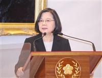 一国二制度「絶対に受け入れない」 台湾の蔡英文総統が拒否