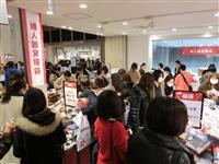 【動画】大阪主要百貨店で初売り 福袋求めて行列
