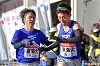 逆転優勝へ、東海が首位浮上 第95回箱根駅伝