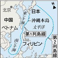 米、沖縄で対艦ミサイル訓練 対中抑止、自衛隊に伝達意向