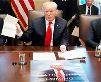 米大統領「金氏から書簡」 非核化振り出しの指摘も