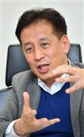 【譲位によせて】(4)関西学院大教授・村尾信尚さん 「平成は負担を先送りした時代」
