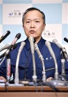 専門家ら「熊本地震と関連なし」余震に注意呼びかけ