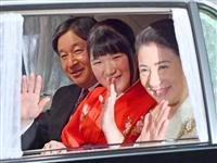 【皇室ウイークリー】(572)両陛下が一般参賀7回目ご提案 在位中最後、国民に応えられ…