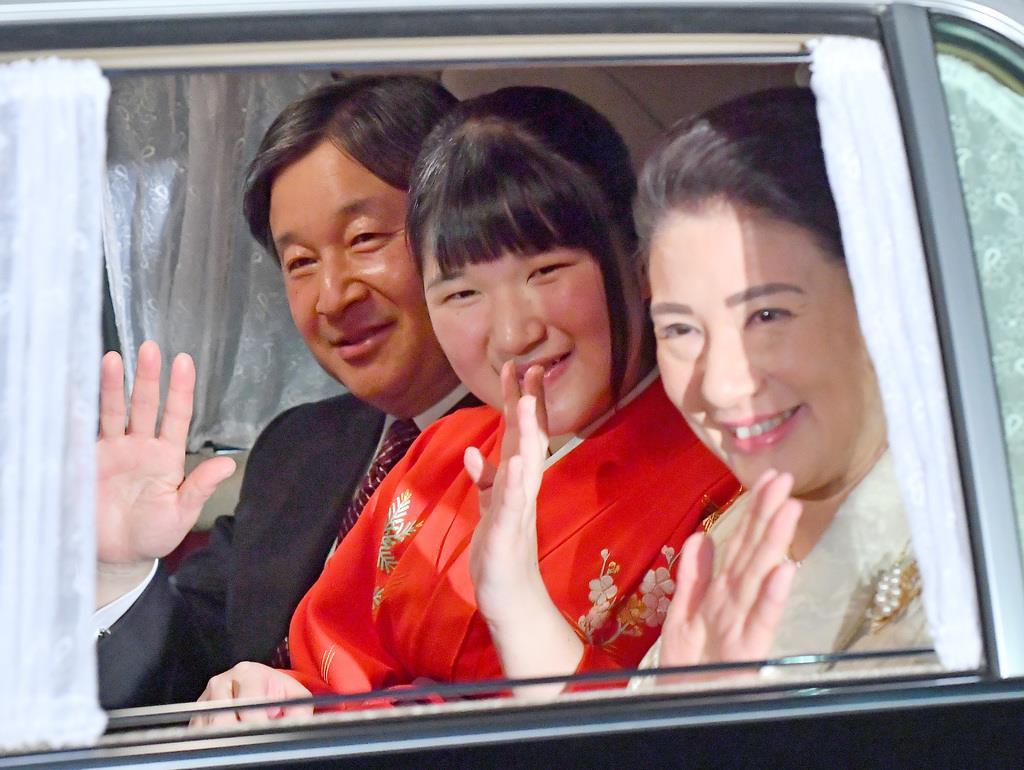 【皇室ウイークリー】(572)両陛下が一般参賀7回目ご提案 在位中最後、国民に応えられる(1/3ページ) - 産経ニュース