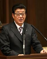 大阪の松井一郎知事が決意「都構想、必ず成し遂げたい」