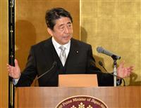 安倍首相、新元号は「4月1日公表」と正式発表