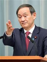 熊本地震受け「危機管理を徹底」菅義偉長官が年頭訓示