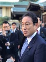 岸田政調会長「1強からの脱却を」 党主導に意欲