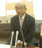 滋賀、甲良町長が辞職 「町政の混乱招いた」